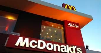 У Луцьку, Франківську та Хмельницькому відкриють перші McDonald's