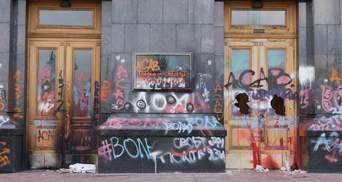 Свастику на здании ОП дорисовали уже после акции в поддержку Стерненко, – полиция