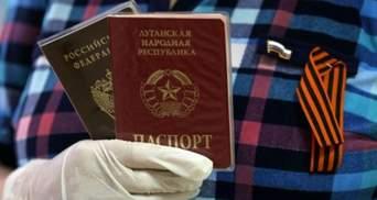 Бойовики з російськими паспортами брали участь у консультаціях ТКГ з ОБСЄ, – Гармаш