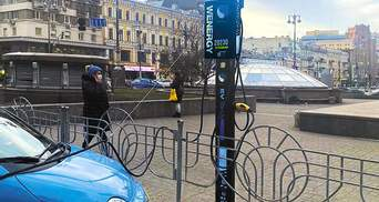 """""""Нафтогаз"""" планирует установить 50 зарядок для электрокаров в Киеве"""