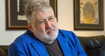 АМКУ оштрафовал сети АЗС Коломойского на 4,7 миллиарда гривен