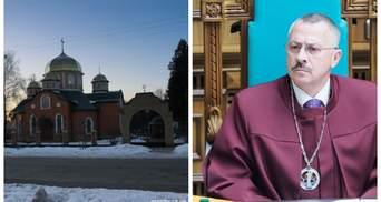Заступник голови Конституційного Суду задекларував церкву
