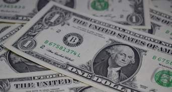 Курс валют на 31 марта: евро и доллар резко упали в цене