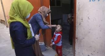 В Афганістані розстріляли медиків, які вакцинували дітей від поліомієліту