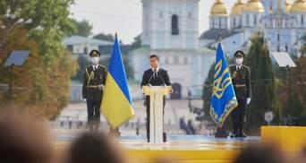Украина пригласила 26 стран Азии на празднование 30-летия Независимости