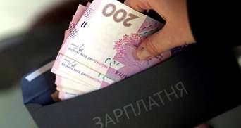 """Зарплаты в """"конвертах"""": сколько денег теряет бюджет Украины"""