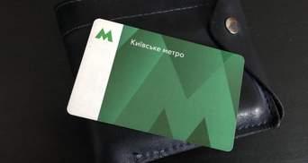 З 1 квітня у Києві в метро не працюватимуть зелені картки