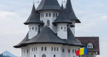 После падения до рекордного минимума: Румыния изменила политику в отношении национальной валюты
