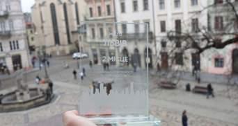 Заслужена перемога: Львів посів 2 місце у рейтингу прозорості та підзвітності міст