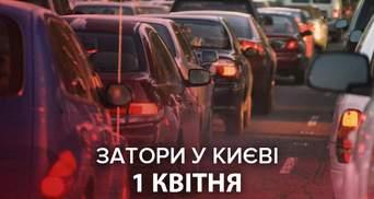 Пробки в Киеве утром 1 апреля: какие дороги парализованы и куда лучше не ехать – онлайн-карта