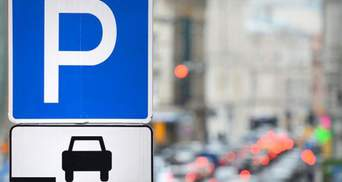 Правительство облегчило оплату парковки и запретило паркоместа на тротуарах