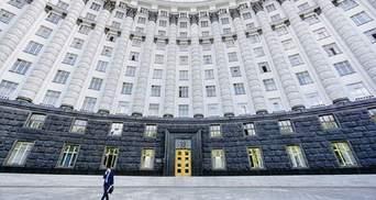 """В уряді пояснили, чи """"відселятимуть"""" міністерства в регіони"""