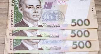 Налоговая амнистия стимулирует уклоняться от уплаты налогов, – Фурса