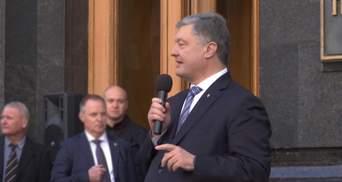 Обещал вернуться через год, а прошло уже 2: что происходит с рейтингом Порошенко