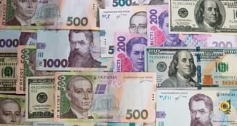 Курс валют на 1 квітня: долар і євро продовжують падати