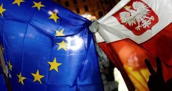 Єврокомісія подала судовий позов проти Польщі