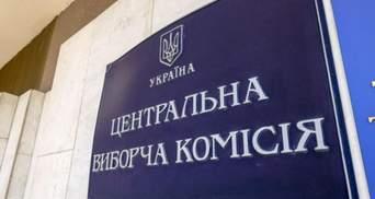 Скандальний Аксьонов та впізнаваний Вірастюк: цікаві факти про кандидатів на довиборах у Раду