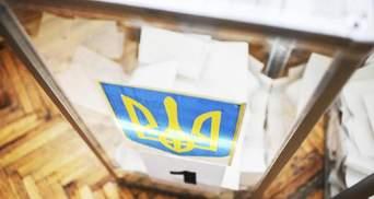 """Членам ОВК округу № 87 стало погано через тиск нардепів з фракції """"Слуга народу"""""""