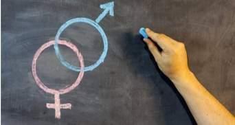 Половое воспитание в украинских школах: чему учат детей в разных классах