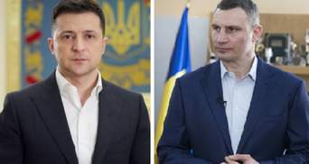 Рейтинг довіри знову очолив Зеленський, за ним – Кличко: результати опитування
