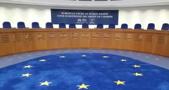 Прокуратура та ДБР: романтика від європейців у новому звіті ЄСПЛ