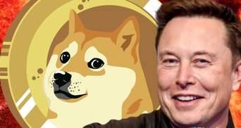 Ілон Маск пожартував, що відправить Dogecoin на Місяць: криптовалюта вже злетіла в ціні