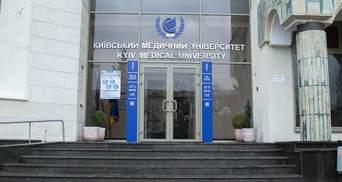 У Київському медичному університеті проводять обшуки: у чому підозрюють виш