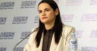 Крым – украинский, готова повторить это в Киеве, – Тихановская