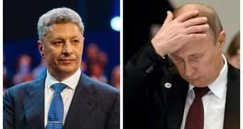 Лидер ОПЗЖ Бойко отказался называть Путина убийцей