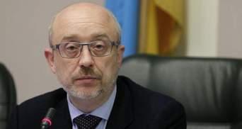 Усиление санкций – единственный способ заставить Россию прекратить войну в Украине, – Резников