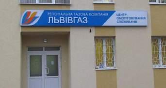 """""""Львовгаз"""" оштрафовали более чем на 75 миллионов гривен за злоупотребление монополией"""