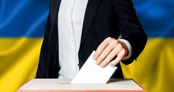Действия власти, должностных лиц ОИК и спецподразделений СБУ вышли за рамки закона, – Шевченко