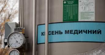 Аварія в Суецькому каналі: ковідні лікарні у Харкові не можуть отримати кисень