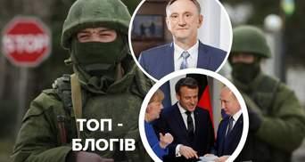 Ймовірний наступ Росії, перемога скандального Аксьонова та розмова без Зеленського: блоги тижня