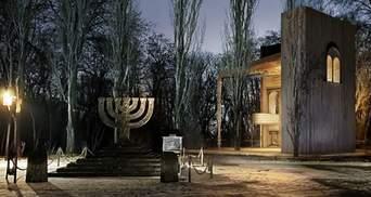 """В Бабьем Яру откроют памятную синагогу Мемориального центра Холокоста """"Бабий Яр"""""""