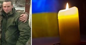 В Хмельницкой области во время задержания умер 25-летний ветеран АТО