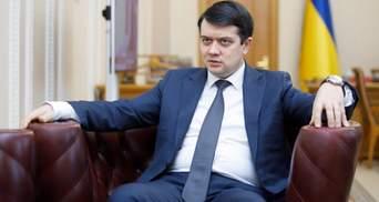 Разумков допустил введение чрезвычайного положения в Украине из-за COVID-19