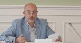 На Донбассе никакого перемирия не было и не планируется, – Резников