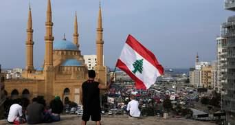Небезпека дефолту: Ліван перетворюється на країну-вигнанця