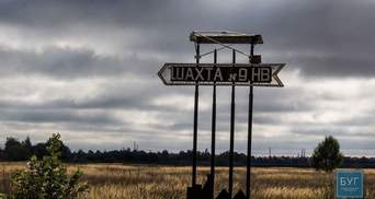 В шахте на Волыни упал лифт: 9 человек попали в больницу