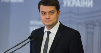 Разумков выступает за то, чтобы в Украине не вводили комендантский час