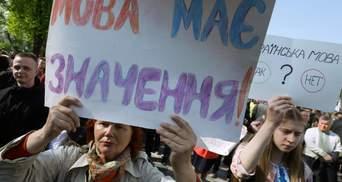 Українська російська мова, або Краще сперечатись з Лондоном про мову, а не з Москвою