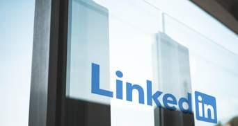 Дієве рішення: LinkedIn відправила співробітників у відпустку, щоб запобігти вигоранню