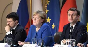 Єрмак підтвердив, що Зеленський, Меркель і Макрон проведуть переговори без Путіна
