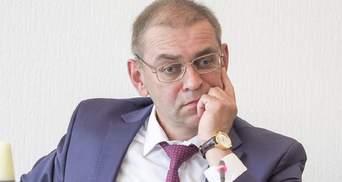 Провели змістовну роботу, – у ДБР розповіли про розслідування у справі Пашинського