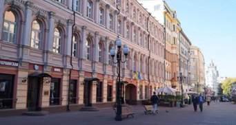Помста Росії: у Москві можуть закрити культурний центр України через санкції РНБО