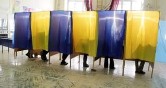 ЦВК визнала вибори на Прикарпатті