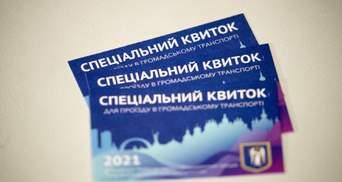 Спецпропуски в Киеве: как прошел первый день жестких ограничений в столице