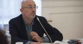 Приглашение США к танцу, – Резников о причинах российского обострения на Донбассе