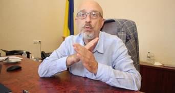Украина поищет другой город: ТКГ после карантина не будет заседать в Минске
